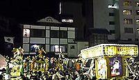 白根神社(草津町) - 草津温泉の発見者は日本武尊か源頼朝か、毎年7月の祭礼が圧巻