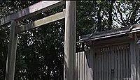 許母利神社 - 神宮125社、内宮・末社 荒ぶる荒前比売命を抑制するスクナビコナ