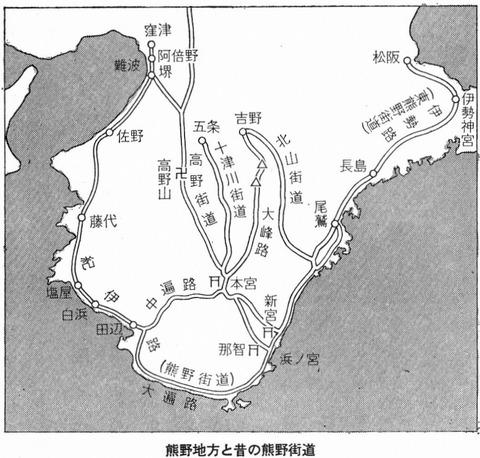 熊野古道 - 篠原四郎『熊野大社』