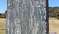 日本遺産「古代日本の「西の都」~東アジアとの交流拠点~」(平成27年度)(福岡県太宰府市)