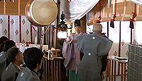 空知神社 北海道美唄市西2条南のキャプチャー