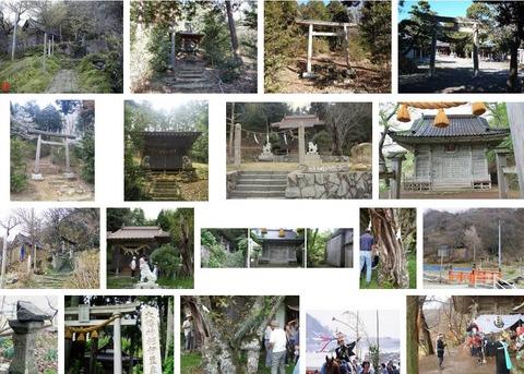 大幡神社 新潟県佐渡市大倉小平のキャプチャー
