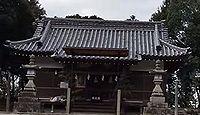 宇閇神社(栗熊西) - 「隅」「栗」「鵜」「足」にちなむ、武殻王・神櫛別命の裔が創建