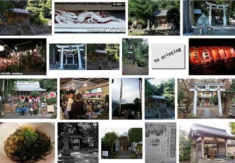 片菅神社 静岡県賀茂郡東伊豆町片瀬704-1