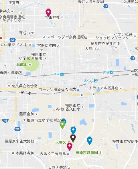 天香山坐四処神社とは?のキャプチャー
