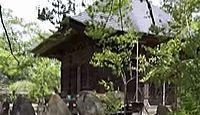 梁川八幡宮 福島県伊達市梁川町八幡堂庭のキャプチャー