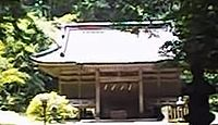 二岡神社 静岡県御殿場市東田中のキャプチャー