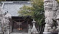 二宮神社 静岡県湖西市新居町中之郷のキャプチャー