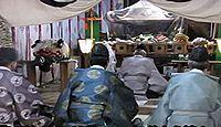 神明宮(八戸市) - 八戸三社大祭の一社、150年以上の歴史ある6月晦日の「茅の輪祭」