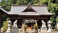 五所八幡宮 神奈川県足柄上郡中井町遠藤のキャプチャー