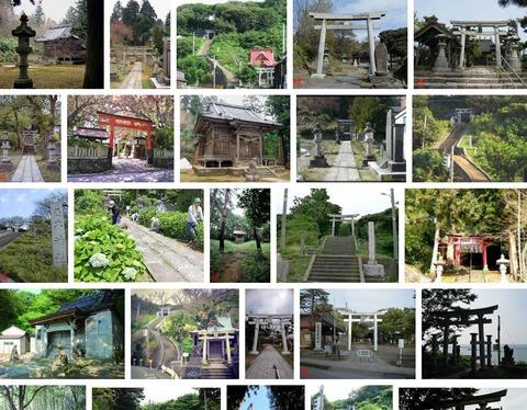 石井神社 新潟県長岡市上岩井のキャプチャー