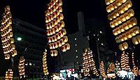 重要無形民俗文化財「秋田の竿灯」 - 長い竹竿に9本の横竹を結び、46個の提灯を吊すのキャプチャー