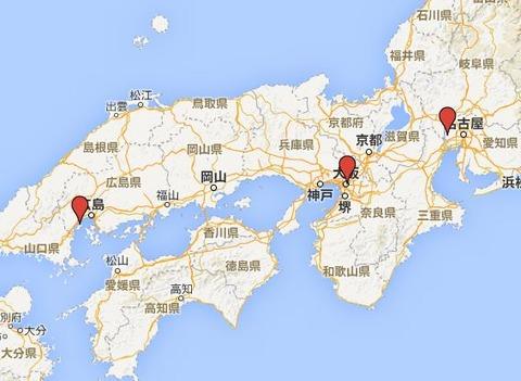日本の三大川祭とは?のキャプチャー