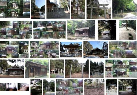 布勢巨神社 岡山県赤磐市中勢実のキャプチャー