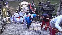 神峯神社 - 神武東遷時に神の峯とし石を積んで奉斎した、10月大祭では神輿が駆け下りる