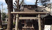 高木神社 東京都目黒区南