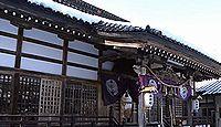 南部神社(遠野市) - 遠野南部家当主を祀る鍋倉神社、5月さくらまつりで遠野入部行列