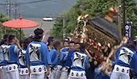 八坂神社(臼杵市) - 「ぎょんさま」と親しまれる7月の祇園祭・臼杵祇園まつりが有名