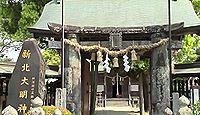 新北神社 - 川副三郷の崇廟神、佐賀鍋島藩主家の崇敬、10月秋祭に「三重の獅子舞」