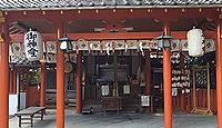 源九郎稲荷神社 - 『義経千本桜』で知られる源九郎狐、宮司不在も復興した日本三稲荷