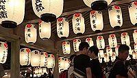 愛宕神社(京都市) - 総本宮、京都定番の火防の神、光秀が参籠して本能寺の変を決意