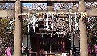稲毛神社 - 「武甕槌宮」と呼ばれた川崎大神、川崎の山王様、8月には川崎山王まつり
