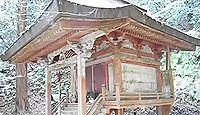 巨勢山口神社 奈良県御所市古瀬高社のキャプチャー