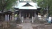 小杉神社 神奈川県川崎市中原区小杉御殿町のキャプチャー