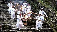 重要無形民俗文化財「那智の扇祭り」 - 熊野三山・那智大社の例大祭、那智の火祭りのキャプチャー