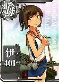 艦娘「伊401」の画像