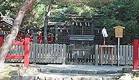 檜原神社 奈良県桜井市三輪のキャプチャー