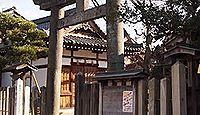 蛭子神社(名張市) - 元伊勢「隠市守宮」の候補地、親しまれる祭礼「えべっさん」