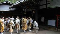 忍陵神社 大阪府四條畷市岡山のキャプチャー
