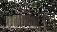 御船神社 三重県多気郡多気町のキャプチャー