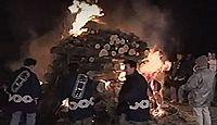 重要無形民俗文化財「蛭ヶ谷の田遊び」 - 静岡県牧之原市、御田打祭、ほた引祭とものキャプチャー