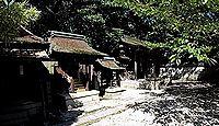 宗像神社(京都市) - 国史に宗像大社と同神と明記される皇居鎮護の神、左近の桜など