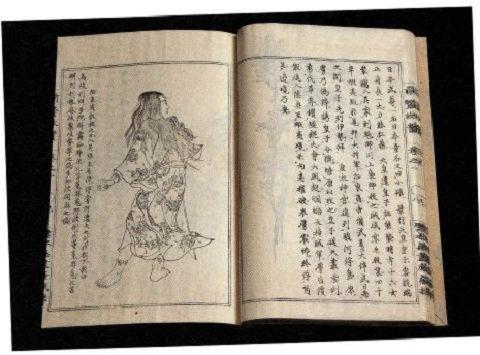 『前賢故実』 - 明治期の古事記登場人物のイメージ形成に大きな影響を与えた書物【大古事記展】のキャプチャー