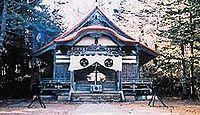 十勝神社 - 北海道、江戸前期に松前藩家老が創祀、近藤重蔵が『東蝦新道記』を献額