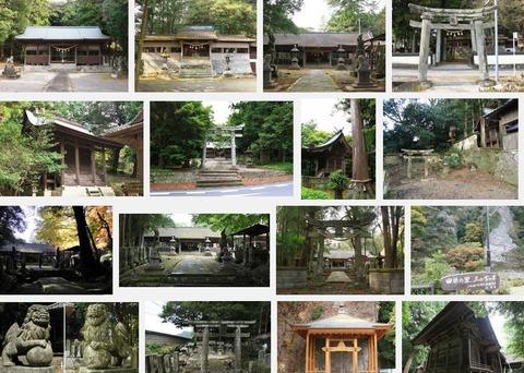 田染三宮八幡社(大分県豊後高田市田染上野)