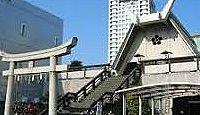 中野天満神社 - 独特な形態の近代的3層鉄筋社殿、戦前は広大な社地、高松の「大天神」