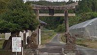 物部神社 京都府与謝郡与謝野町石川のキャプチャー
