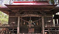 梓水神社 長野県松本市安曇のキャプチャー