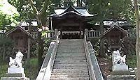 手長神社 長野県諏訪市上諏訪茶臼山のキャプチャー