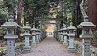 元伊勢「奈其波志忍山宮」伝承地の一つである布気皇館太神社(亀山市布気町野尻)