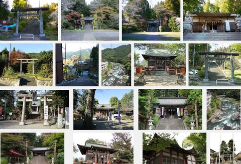 青渭神社 東京都青梅市沢井のキャプチャー