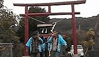 利永神社 - 1月15日にめんどん祭、異装の神メンドンがへグロを塗り歩き、無病息災を願う