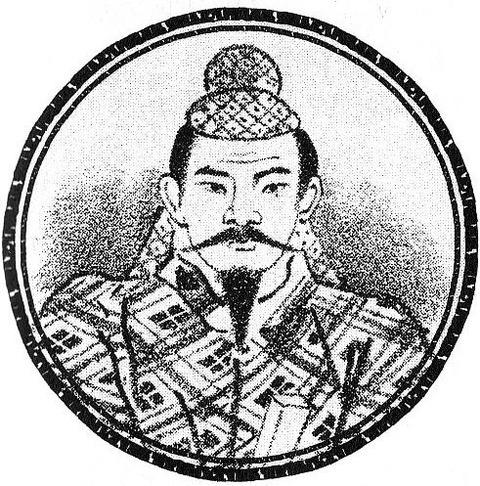 安康天皇のキャプチャー