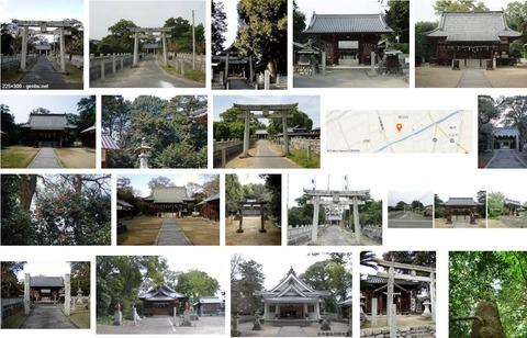 宮内神社 愛媛県西条市宮ノ内のキャプチャー