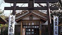 出雲大社福岡分院 - 効果が高い縁結びのパワースポット、「清め砂」や各種縁起物も