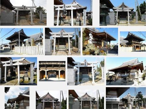 八幡総社両神社 徳島県徳島市国府町観音寺のキャプチャー